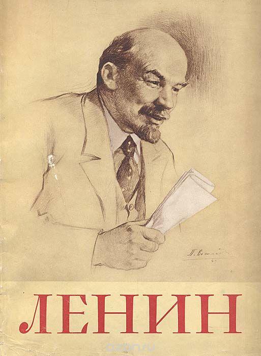 3-piotr-vasiliev-1899-1975-lenin-1949