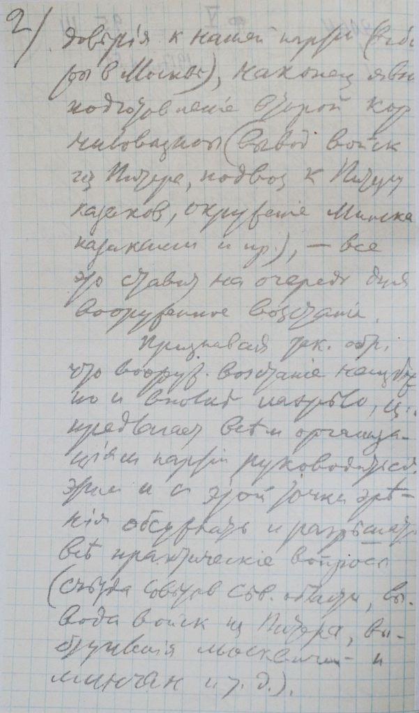 39-leninbook1939-page175bcrop