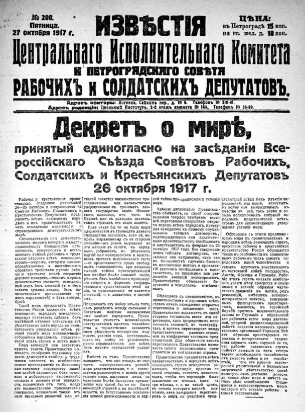 49-1917leninbook1939-decree-on-peace-page191crop